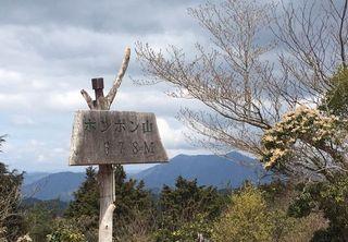 tyoujyou20200411.jpg